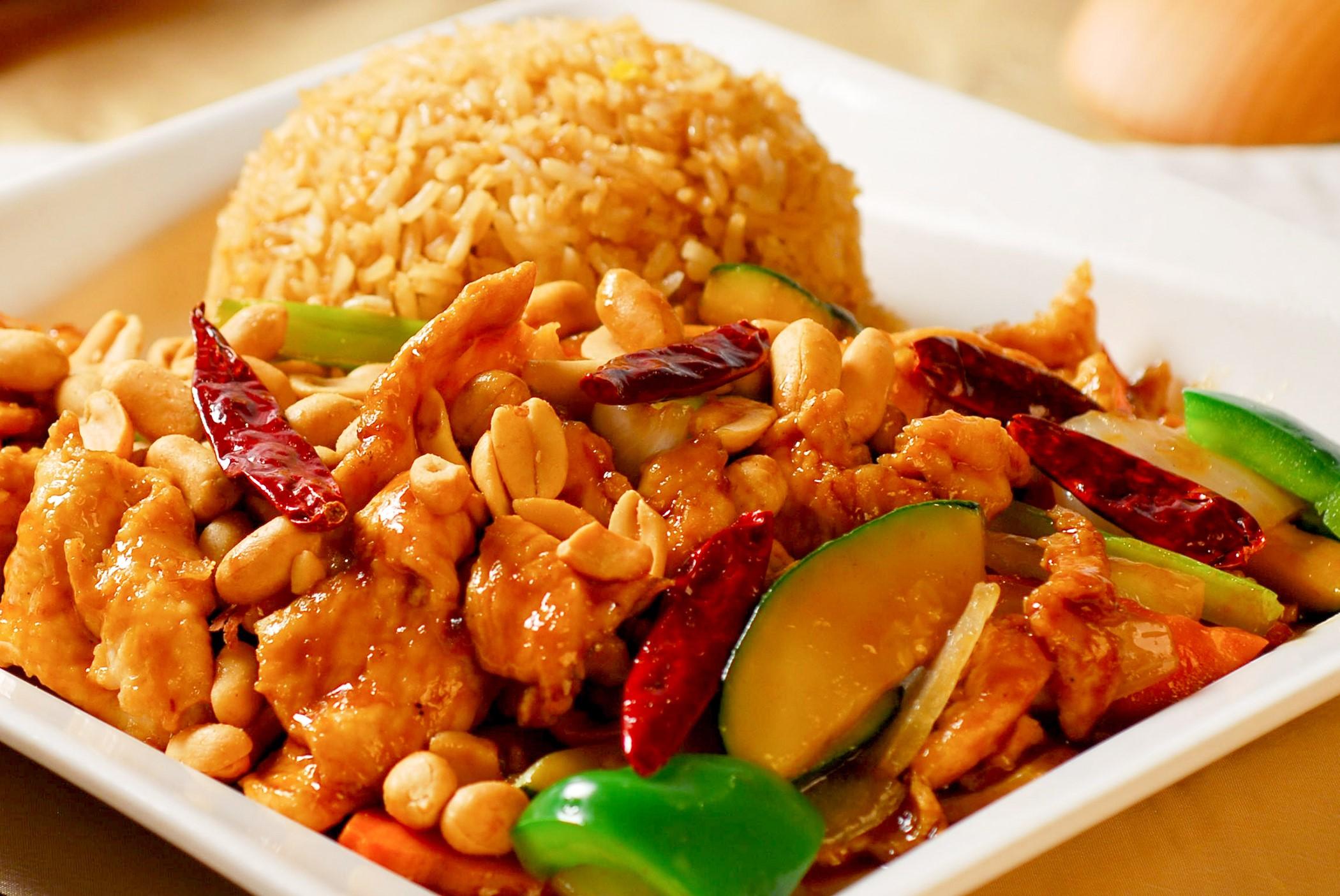 Kung Pao Chicken **