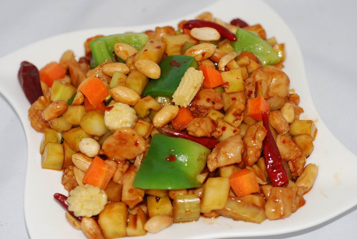 H8. Kung Po Chicken