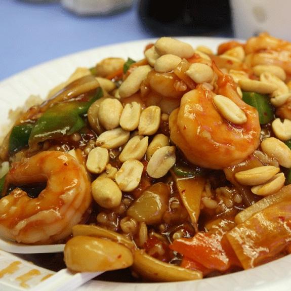 H8. Kung Po Shrimp