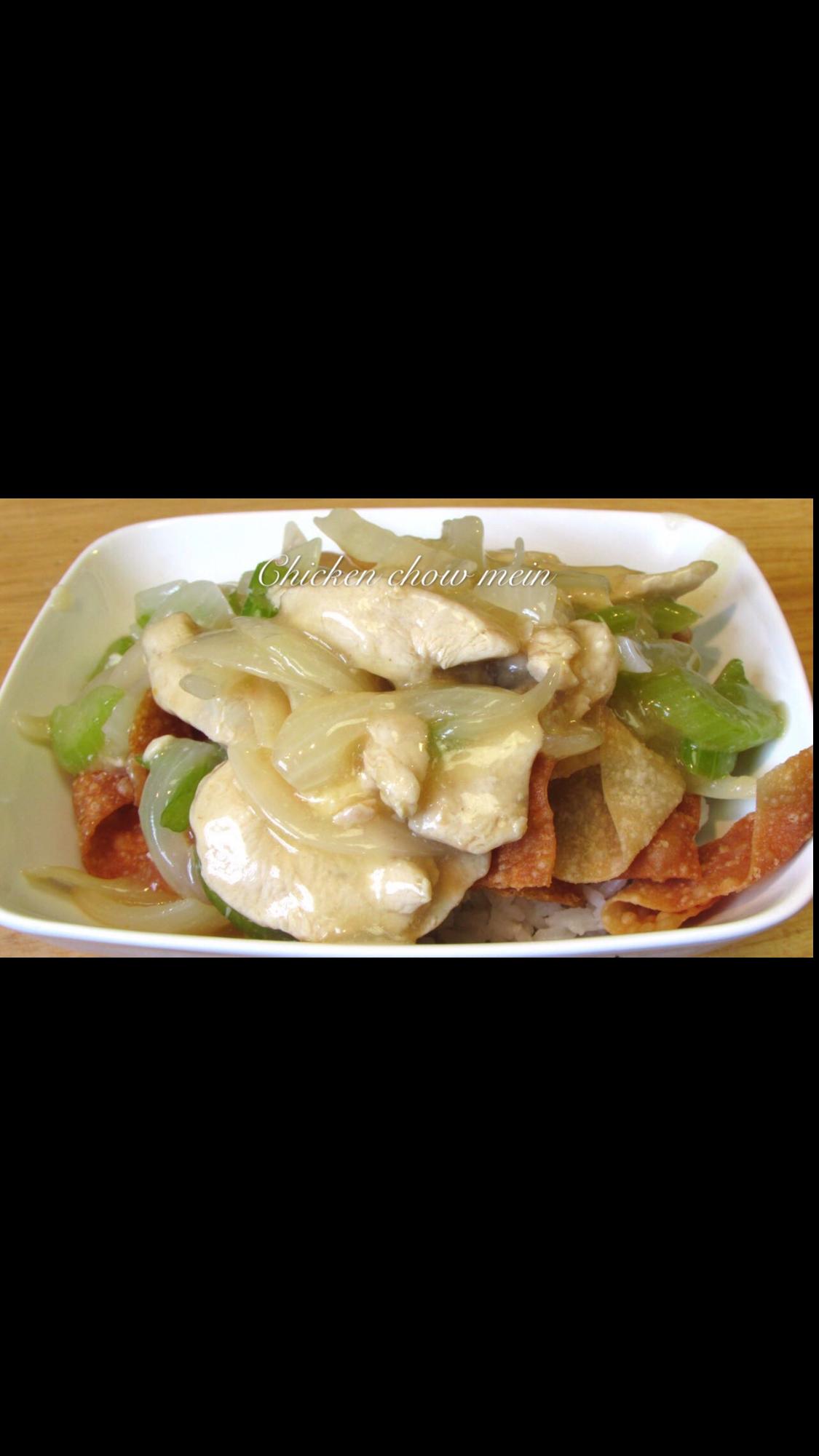 40. Chicken Chow Mein